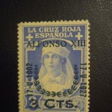 Francobolli: AÑO 1927 XXV ANIVERSARIO DE LA JURA DE LA CONSTITUCION EDIFIL 350 VALOR DE CATALOGO 18,00 EUROS. Lote 287389443
