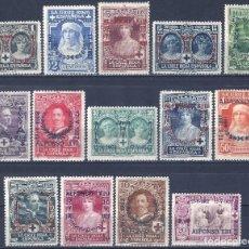 Sellos: EDIFIL 349-362 XXV ANIVERSARIO DE LA JURA DE LA CONSTITUCIÓN 1927. VALOR CATÁLOGO: 420 €. MLH.. Lote 287394083