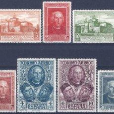 Sellos: EDIFIL 559-565 DESCUBRIMIENTO DE AMÉRICA 1930 (SERIE COMPLETA). VALOR CATÁLOGO: 45 €. MLH.. Lote 287449803