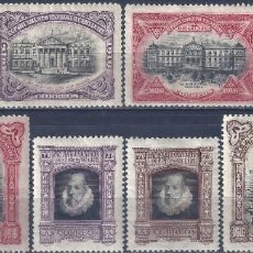 Sellos: EDIFIL FR11-FR18 III CENTENARIO DE LA MUERTE DE CERVANTES 1916 (SERIE COMPLETA). MH *. Lote 287460528