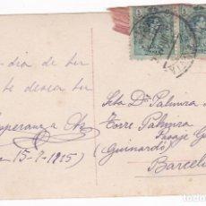 Sellos: F15- 53- POSTAL MATASELLOS TRANVIAS BARCELONA 1915. SELLOS REUTILIZADOS. Lote 287631108
