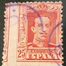 Sellos: SPAIN KING ALFONFO. Lote 287779498