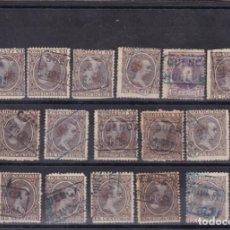 Sellos: FC3-225 - ALFONSO XIII PELÓN LOTE 16 SELLOS MATASELLOS CARTERÍAS CUENCA. Lote 287806848