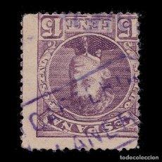 Timbres: CARTERÍA ALFONSO XIII.15C.TARRAGONA.BAÑERAS.SIN CATALOGAR. Lote 287832093