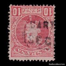 Timbres: CARTERÍA ALFONSO XIII 15C.TARRAGONA.SECUITA. Lote 287832288