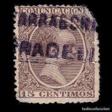Timbres: CARTERÍA.ALFONSO XIII.15C.TARRAGONA.PRADELL. Lote 287833028
