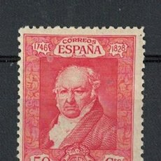 Sellos: RB.1/ ESPAÑA 1930, QUINTA DE GOYA, EDIFIL 511*. Lote 287920918
