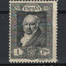 Sellos: RB.1/ ESPAÑA 1930, QUINTA DE GOYA, EDIFIL 512 *. Lote 287921763