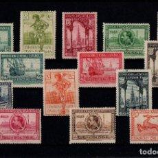 Sellos: EDIFIL 434/47, NUEVOS CON FIJASELLLOS +46. Lote 287944428