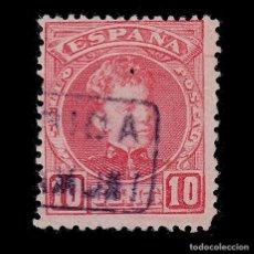 Sellos: CARTERÍA.ALFONSO XIII.10C.LERIDA.BORJAS. Lote 287944883