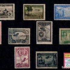 Sellos: EDIFIL 583/91, NUEVOS CON FIJASELLLOS Y SIN FIJASELLOS +47. Lote 287944993