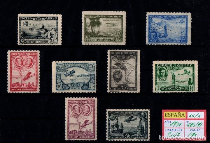 EDIFIL 583/91, NUEVOS CON FIJASELLLOS Y SIN FIJASELLOS +48 (Sellos - España - Alfonso XIII de 1.886 a 1.931 - Nuevos)