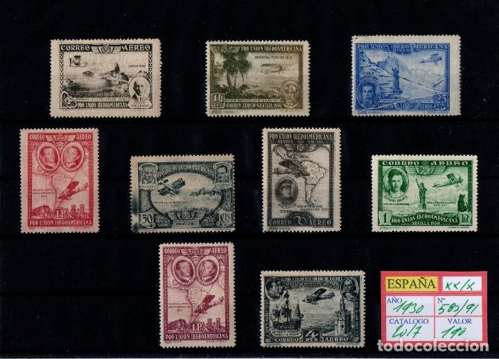 EDIFIL 583/91, NUEVOS CON FIJASELLLOS Y SIN FIJASELLOS +49 (Sellos - España - Alfonso XIII de 1.886 a 1.931 - Nuevos)