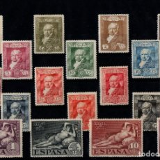 Sellos: EDIFIL 499/16 NUEVOS CON Y SIN FIJASELLOS +52. Lote 287946353