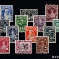 Sellos: EDIFIL 325/38, NUEVOS CON FIJASELLOS Y SIN FIJASELLOS +63. Lote 287949093