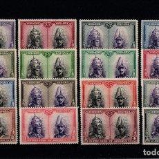 Sellos: EDIFIL 402/33, NUEVOS CON FIJASELLOS Y SIN FIJASELLOS +64 +65. Lote 287949458