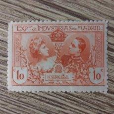Sellos: SELLO ESPAÑA 1907 10 CENTIMOS. Lote 288114273