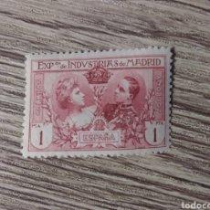 Sellos: SELLO DE ESPAÑA 1 PESETA 1907. Lote 288114408