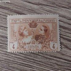 Sellos: SELLO DE ESPAÑA 4 PESETAS 1907. Lote 288114458