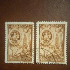 Sellos: AÑO 1930 PRO UNION IBEROAMERICANA SELLOS USADOS EDIFIL 580. Lote 288290263