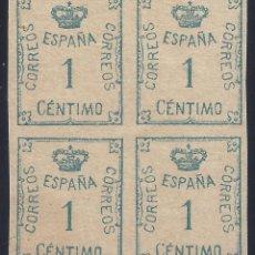 Sellos: EDIFIL 291 CORONA Y CIFRA. AÑO 1920 (BLOQUE DE 4). MNH **. Lote 288407458