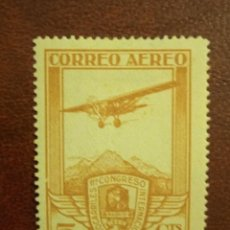 Sellos: AÑO 1930 CONGRESO DE FERROCARRILES SELLO NUEVO EDIFIL 483 VALOR DE CATALOGO 21.00 EUROS. Lote 288413413