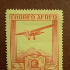 Sellos: AÑO 1930 CONGRESO DE FERROCARRILES SELLO NUEVO FIJASELLOS EDIFIL 484 VALOR DE CATALOGO 13.50 EUROS. Lote 288413558