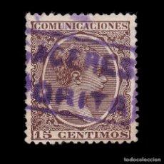 Sellos: CARTERÍA.ALFONSO XIII.TIPO PELÓN.15C.CACERES.ZORITA. Lote 288422048