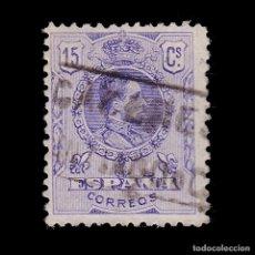 Sellos: CARTERÍA.ALFONSO XIII.15C.CACERES.SANTIAGO DE C. Lote 288422423