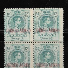 Sellos: ESPAÑA 1920, EDIFIL N-22 ALFONSO XIII CORREO AÉREO EN BLOQUE DE CUATRO. MNH.. Lote 288473743