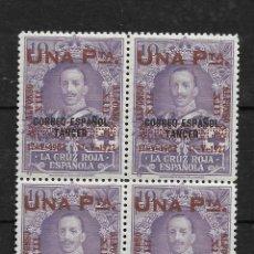 Sellos: ESPAÑA 1927, EDIFIL 396 XXV ANIVERSARIO DE LA CORONACIÓN ALFONSO XIII BLOQUE DE 4. MNH.. Lote 288479678