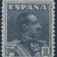 Sellos: EDIFIL 321 ALFONSO XIII. TIPO VAQUER 1922-1930. VALOR CATÁLOGO: 91 €. MNG.. Lote 288487578