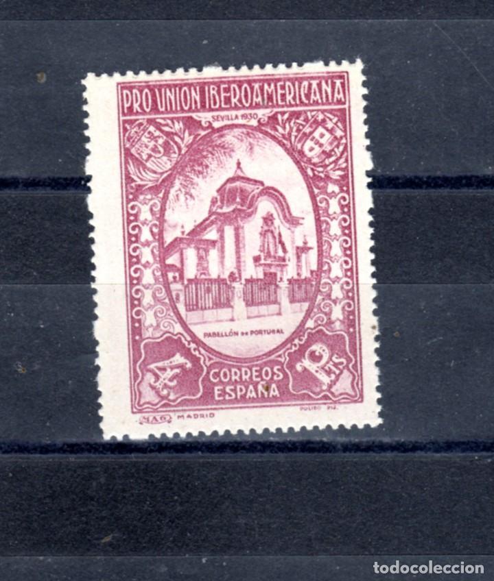ED Nº 579** UNION IBEROAMERICANA NUEVO (Sellos - España - Alfonso XIII de 1.886 a 1.931 - Nuevos)