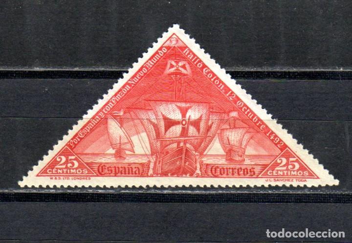 ED Nº 539*ESCUBRIMIENTO DE AMERICA NUEVO (Sellos - España - Alfonso XIII de 1.886 a 1.931 - Nuevos)
