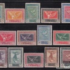 Sellos: ESPAÑA - 1930 - ALFONSO XIII - EDIFIL 517/530 - SERIE COMPLETA - MH* - NUEVOS.. Lote 288576418