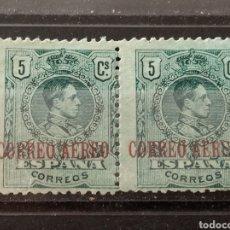Sellos: ESPAÑA. 1920. ALFONSO XIII. SOBRECARGA AÉREO. EDIFIL 292. NUEVOS *. Lote 288604983