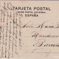 Sellos: TARJETA POSTAL CON SELLO 243 CON MATASELLO CARTERIA PARTICULAR TIPO I DE VILADRAU EN NEGRO. Lote 288686763