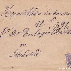 Sellos: CARTA CON SELLO 245 CON MATASELLO CARTERIA TIPO II DE ESPINOSA ( PALENCIA ) EN NEGRO. Lote 288690838