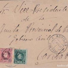 Sellos: CARTA DE AGUILAR A CORDOBA CON SELLOS 242 Y 243 MATASELLO FECHADOR EN NEGRO. Lote 288691688