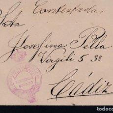 Sellos: CARTA DE MADRID A CADIZ CON MARCA DE LA SECRETARIA PARTICULAR DEL MINISTERIO DE LA GOBERNACION. Lote 288698258