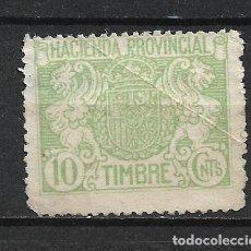 Sellos: ESPAÑA 1926 FISCAL HACIENDA PROVINCIAL - 15/42. Lote 288745673