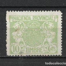 Sellos: ESPAÑA 1926 FISCAL HACIENDA PROVINCIAL - 15/42. Lote 288745678