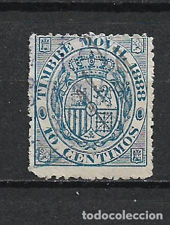 ESPAÑA 1888 SELLO FISCAL TIMBRE MOVIL 10 CTS. - 15/42 (Sellos - España - Alfonso XIII de 1.886 a 1.931 - Usados)