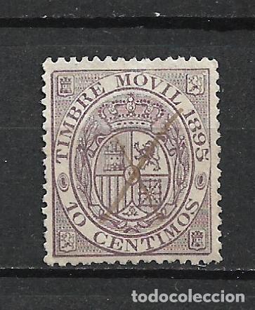 ESPAÑA 1895 SELLO FISCAL TIMBRE MOVIL 10 CTS. - 15/42 (Sellos - España - Alfonso XIII de 1.886 a 1.931 - Usados)