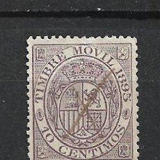Sellos: ESPAÑA 1895 SELLO FISCAL TIMBRE MOVIL 10 CTS. - 15/42. Lote 288745908