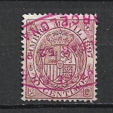 Sellos: ESPAÑA 1897 SELLO FISCAL TIMBRE MOVIL 10 CTS. - 15/42. Lote 288745923