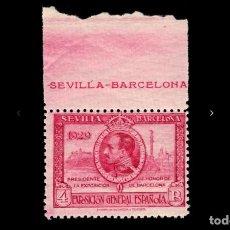 Sellos: ESPAÑA - 1929 - ALFONSO XIII - EDIFIL 445 - MNH** - NUEVO - CABECERA HOJA - LUJO - RARO Y ESCASO. Lote 288947638
