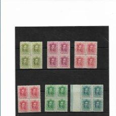 Sellos: ESPAÑA 1929/30 EDIFIL 310/323 + 317A TIPO VAQUER EN BLOQUE DE CUATRO. MNH.. Lote 289352953