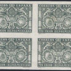 Sellos: EDIFIL 566S PRO UNIÓN IBEROAMERICANA 1930 (BLOQUE DE 4). SIN DENTAR. V. CAT. ESPEC.: 18 €. MNH **. Lote 289439818
