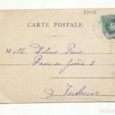 Sellos: POSTAL CIRCULADA 1905 DE BARCELONA A BCN. Lote 289591408